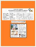 一般女性雑誌 Hanakoに京野アートクリニック高輪が紹介されました